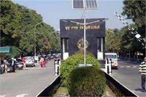 regular and private examinations of guru nanak dev university from may 3