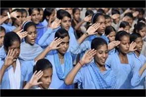 students  jai hind or jai india  bjp