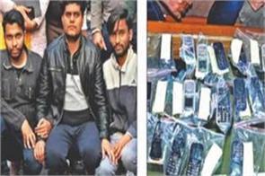 delhi crime branch kunal kumar nikhil soni sanjay panchal