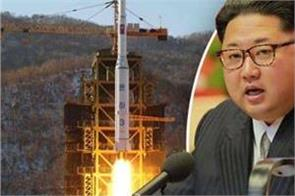 north korea secret missile hq uncovered as nuclear