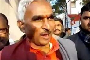 bjp mla spoke on mayawati strongly assaulted