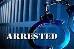 3 arrested