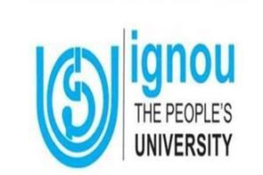 application date in ignou up till 31