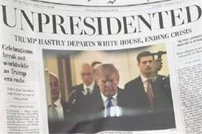 trump resigns worldwide celebrations fake washington post