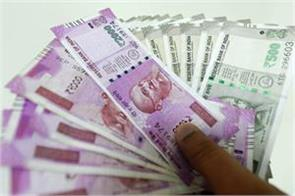 income tax department will send notice to more than 20 000 cash in property