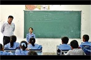 delhi government environment in schools