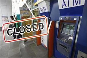 50 atm will be closed by changes in rules