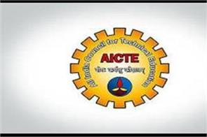 aicte to buy shopkeepers in the name of engineering education