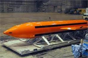 china shows off its own version of america s mother of all bombs