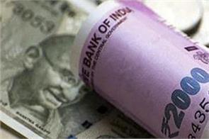 rupee fall 22 paise