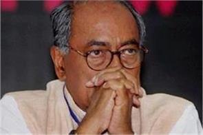 digvijay singh fails to meet 2 independents meet mlas