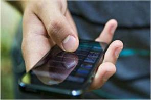 prepaid customers are going to grow incoming calls will be costly