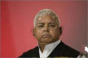 fodder scam case hearing on bail plea of lalu prasad
