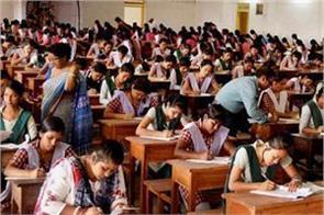 high school and higher secondary school exam date declared