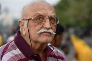 who is vijaypat singhania world records have registered their names