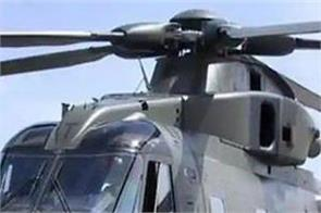 congress give political color iin agusta westland helicopter issue