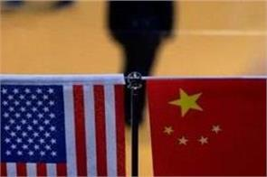 america warns those traveling to china