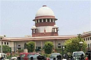sc issues notice to centre on pleas challenging the constitutional amendment
