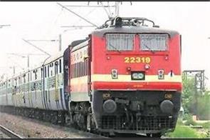 bumper jobs in railways recruitment over 13 thousand posts