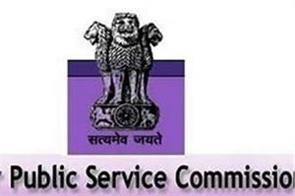 bpsc question paper for mains history exam expert comment