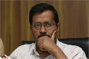 kejriwal had been threatened from us