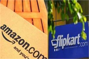 amazon and flipkart sought new government and new timing of fdi rules