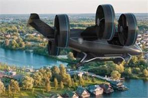 nexus air taxi to reach the destination in less time
