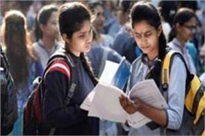 bihar board exam 2019 paper checkers will get training
