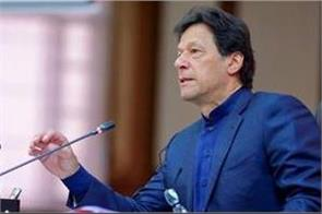 pm imran khan resolves to battle four ills of pakistan in 2019