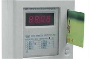 electricity department probes possibility of pre paid meter goyal