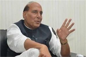 rajnath and vinay sahastrabuddhe elected mp in mp