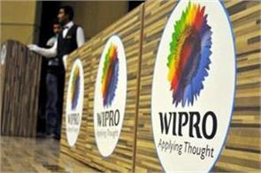wipro s net profit up 32  bonus to shareholders