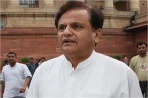 congress ahmed patel gujarat narendra modi