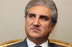 pakistan will make all efforts to bring peace in afghanistan  qureshi