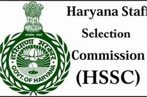 hssc recruitment 2019 apply for 1007 craft instructor draughtsman