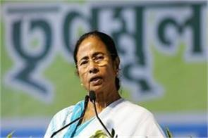 mamta banerjee s rally tomorrow