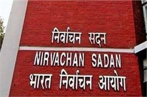 ec cancels by election on karunanidhi thiruvarur seat