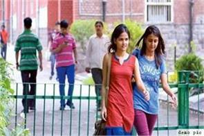 du admission entrance will be open for practice exam center