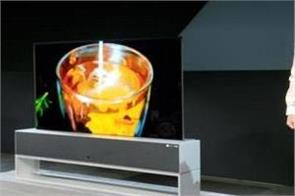 ces 2019 lg unveils rollable signature oled tv r