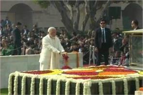 71th death anniversary of mahatma gandhi pm modi paid tribute