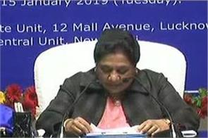 bsp mayawati birthday today press confrence