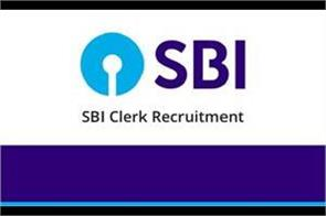 sbi will recruit jobs direct interview