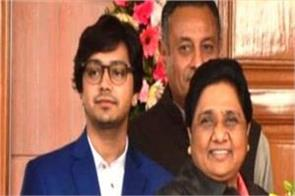 mayawati flashed on media nephew akash was involved in party