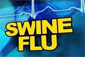 swine flu can increase trouble