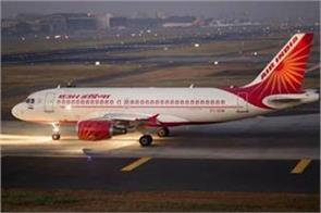 fuel leakage on air india flight ai 335 from bangkok to delhi