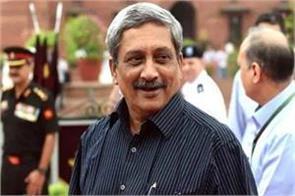 rafael congress randeep surjewala narendra modi