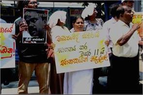sri lanka demanded justice for killed and missing journalists