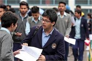 cbse will start class 9 to 12 new topic health science