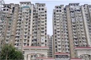 amrapali buyers hope for relief