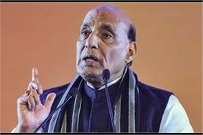 great need of knowledge is of good values rajnath